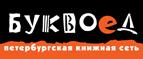 Bookvoed