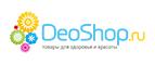 DeoShop