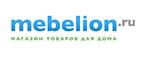 Mebelion