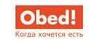 Obed.ru