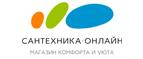 Santehnika-online
