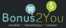 Bonus2you